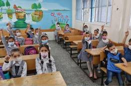 انطلاق العام الدراسي الجديد وجاهيا في محافظات الوطن