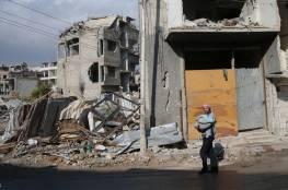 سوريا|تسعة قتلى باشتباكات دمشق