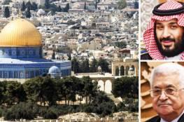 السعودية تنفي انها طلبت أن تكون أبو ديس عاصمة فلسطين