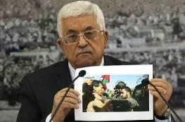على اعتبار أن فلسطين تحررت....إسرائيل ستعيد احتلال الضفة بعد الرئيس عباس