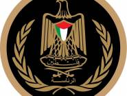 فلسطين : الخطوات الأحادية لن تعطي شرعية لأحد
