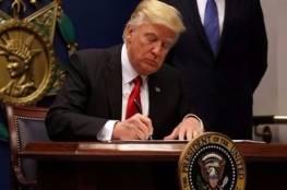 أمريكا : ترامب يستثني العراق من حظر سفر جديد يوقعه اليوم