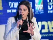 وزيرة الداخلية الإسرائيلية ترفض لقاء الرئيس الفلسطيني