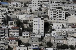جمعية 'عطيريت كوهانيم' الاستيطانية  تقدم دعوى إخلاء' ضد 9 عائلات فلسطينية في سلوان