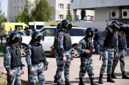 9 قتلى و10 مصابين في إطلاق نار بمدرسة وسط روسيا