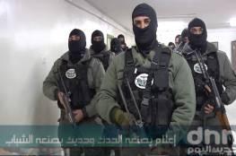 فلسطين : تطور جديد في قضية وفاة فتاة داخل سيارة في مدينة رام الله