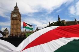 الحكومة البريطانية تعلق تحويل 25 مليون جنية استرليني للسلطة الفلسطينية
