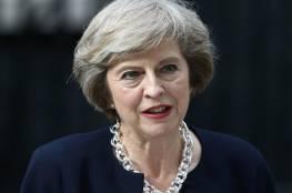 """الخروج البريطاني """"مشروط"""" بموافقة البرلمان"""