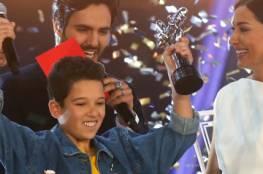 """المغرب : الطفل المغربي حمزة لبيض يفوز بلقب """"ذا فويس كيدز"""".. جوائز كثيرة تنتظره وكاظم الساهر يُعلق (فيديو)"""