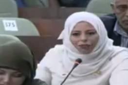برلمانية تدعو الوزير الأول الجزائري للاقتداء بتركيا.. قالت له: كن شجاعاً واتخِذ القرار