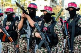 فصيل فلسطينى مسلح: مقرات أمريكا على امتداد بلادنا مستهدفة بعد جريمة ترامب بشأن القدس