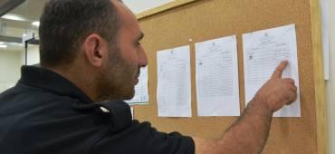 لجنة الانتخابات تعلن الكشف الأولي للقوائم المرشحة للانتخابات التشريعية