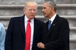 السعودية ودول الخليج سعيدة برحيل أوباما.. لماذا؟
