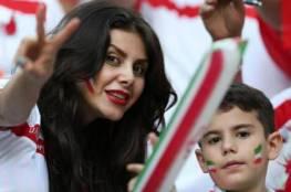 الايرانيات هن الجميلات في الشرق الاوسط !