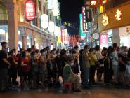 مدينة صينية تغلق حياً بالكامل والسبب …