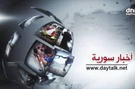 اشتباكات بريف حلب الشمالي و النظام يقصف درعا ودوما