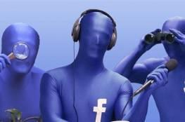 كيفية إيقاف الميكروفون في تطبيق فيس بوك ؟