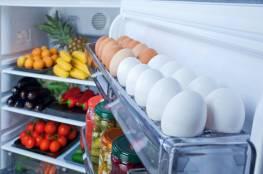 احذر وضع البيض في الثلاجة!