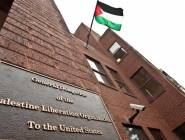 """الرئاسة الفلسطينة تحذر واشنطن من """"عواقب خطيرة"""""""
