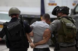 الاحتلال يعتقل أربعة شبان ويعتدي على مواطنين في بيت لحم
