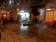 نابلس: أصابة 7 من طواقم الدفاع المدني جراء انفجار أسطوانة غاز