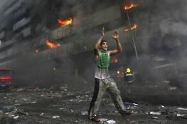 انفجارات في بغداد و إصابة 3 أشخاص