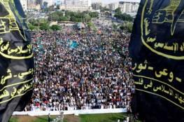 """الجهاد:سحب تقرير """"إسكوا"""" دافع لشعبنا للاستمرار في مقاومته"""