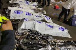 44 قتيلاً وعشرات الإصابات في تدافع للمستوطنين على جبل الجرمق