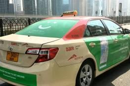 شركة كريم العالمية لحجز السيارات أصبحت في فلسطين