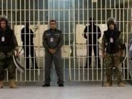 بغداد : إطلاق سراح 592 سجيناً خلال الشهر الماضي