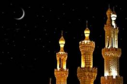 المملكة العربية السعودية تعلن عيد الأضحى الاثنين 12 سبتمبر