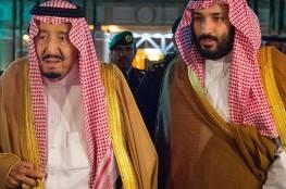 السعودية تكشف عن مصير الأموال المصادرة من الأمراء المحتجزين