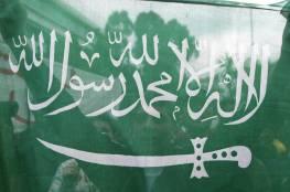 السعودية تسدد حصتها في ميزانية السلطة الفلسطينية بـ (30.8) مليون دولار