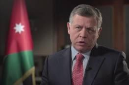 الملك عبدالله يقنع ترامب بعدم نقل السفارة