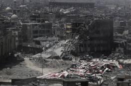 الخارجية الأمريكية: نزع المتفجرات في مدينة الموصل قد يستغرق عقودا