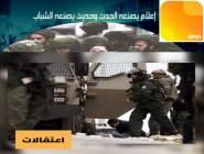 قوات الاحتلال تعتقل 9 مواطنين من بلدة بيتا جنوب مدينة  نابلس