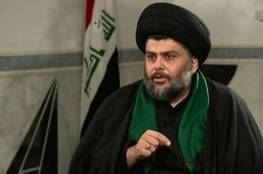 العراق : مقتدى الصدر يدعو لتشكيل فرقة لتحرير القدس في حال نقل ترامب سفارة بلاده