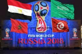كأس العالم: مواجهة عربية.. والمغرب وتونس في امتحان صعب
