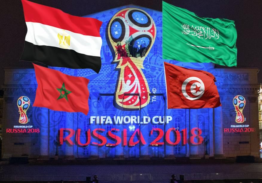 كأس العالم_ مواجهة عربية.. والمغرب وتونس في امتحان صعب