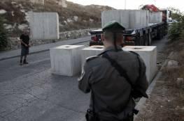 فلسطين تحت الإغلاق حتى الأسبوع المقبل