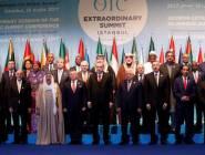 القمة الإسلامية تعلن اعترافها بدولة فلسطين وعاصمتها القدس