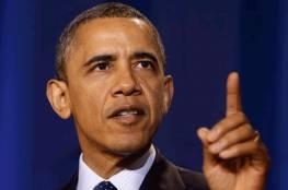 """حزب البيت اليهودي المتطرف : لا زال بمقدور أوباما ممارسة ضغوط على """"إسرائيل"""" لاقامة دولة فلسطينية."""