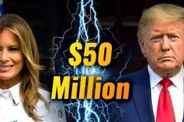 ميلانيا ترامب تحصل على تعويض 50 مليون دولار ... التفاصيل
