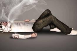 """بعد زواج  20 عاماً تطلب الطلاق   لأنه """"كثير التدخين""""!"""
