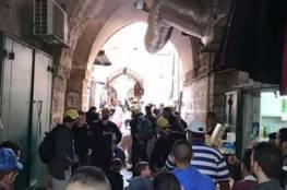 شهيد و إصابة 3 مستوطنين بعملية طعن بالقدس المحتلة.....صور وفيديو