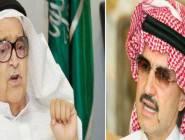 صحيفة سعودية تكشف مدة السجن المتوقعة للوزراء الموقوفين
