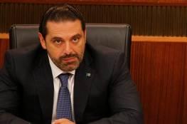 مسؤول لبناني: بيروت تعتقد أن الحريري محتجز في السعودية
