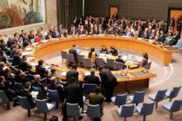 لبحث قرار ترامب بشأن القدس... 8 دول تطلب جلسة طارئة لمجلس الأمن