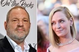 مشاهير : الممثلة أوما ثورمان تتهم المنتج هارفي واينستين بالاعتداء الجنسي