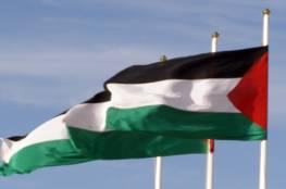 اسرائيل:رام الله عاصمة دولة فلسطينية منزوعة السلاح